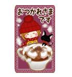大人のやすらぎ「冬〜☆年末年始のご挨拶」(個別スタンプ:5)