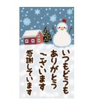 大人のやすらぎ「冬〜☆年末年始のご挨拶」(個別スタンプ:14)
