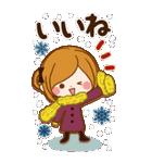 大人のやすらぎ「冬〜☆年末年始のご挨拶」(個別スタンプ:17)