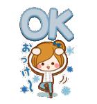 大人のやすらぎ「冬〜☆年末年始のご挨拶」(個別スタンプ:18)