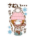 大人のやすらぎ「冬〜☆年末年始のご挨拶」(個別スタンプ:21)