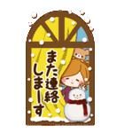 大人のやすらぎ「冬〜☆年末年始のご挨拶」(個別スタンプ:27)