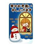 大人のやすらぎ「冬〜☆年末年始のご挨拶」(個別スタンプ:35)