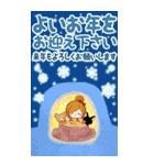 大人のやすらぎ「冬〜☆年末年始のご挨拶」(個別スタンプ:39)