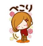 大人のやすらぎ「冬〜☆年末年始のご挨拶」(個別スタンプ:40)