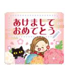 大人女子の日常☆新春メッセージスタンプ(個別スタンプ:1)