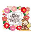 大人女子の日常☆新春メッセージスタンプ(個別スタンプ:2)