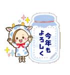 大人女子の日常☆新春メッセージスタンプ(個別スタンプ:4)
