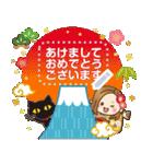 大人女子の日常☆新春メッセージスタンプ(個別スタンプ:5)