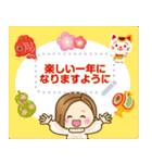 大人女子の日常☆新春メッセージスタンプ(個別スタンプ:6)