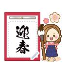 大人女子の日常☆新春メッセージスタンプ(個別スタンプ:7)