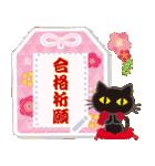 大人女子の日常☆新春メッセージスタンプ(個別スタンプ:8)