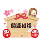 大人女子の日常☆新春メッセージスタンプ(個別スタンプ:9)