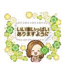 大人女子の日常☆新春メッセージスタンプ(個別スタンプ:15)