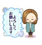 大人女子の日常☆新春メッセージスタンプ(個別スタンプ:16)
