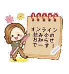 大人女子の日常☆新春メッセージスタンプ(個別スタンプ:18)
