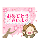 大人女子の日常☆新春メッセージスタンプ(個別スタンプ:24)