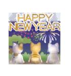 飛び出す 縁側の猫【お正月】(個別スタンプ:1)