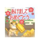 飛び出す 縁側の猫【お正月】(個別スタンプ:3)