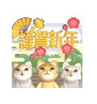 飛び出す 縁側の猫【お正月】(個別スタンプ:5)