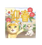 飛び出す 縁側の猫【お正月】(個別スタンプ:7)