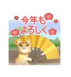 飛び出す 縁側の猫【お正月】(個別スタンプ:9)