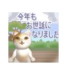 飛び出す 縁側の猫【お正月】(個別スタンプ:10)