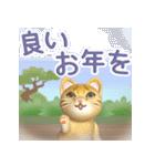 飛び出す 縁側の猫【お正月】(個別スタンプ:11)