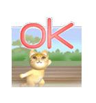 飛び出す 縁側の猫【お正月】(個別スタンプ:14)