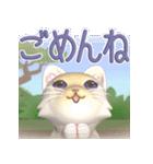 飛び出す 縁側の猫【お正月】(個別スタンプ:15)