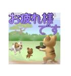 飛び出す 縁側の猫【お正月】(個別スタンプ:16)