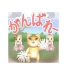 飛び出す 縁側の猫【お正月】(個別スタンプ:17)