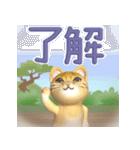 飛び出す 縁側の猫【お正月】(個別スタンプ:18)