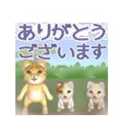 飛び出す 縁側の猫【お正月】(個別スタンプ:19)
