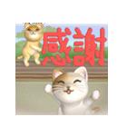 飛び出す 縁側の猫【お正月】(個別スタンプ:20)