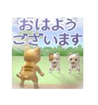飛び出す 縁側の猫【お正月】(個別スタンプ:21)