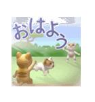 飛び出す 縁側の猫【お正月】(個別スタンプ:22)