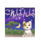 飛び出す 縁側の猫【お正月】(個別スタンプ:23)