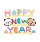 ねこまる【トラシロ】の年末年始&日常(個別スタンプ:24)