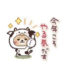 ねこまる【トラシロ】の年末年始&日常(個別スタンプ:40)