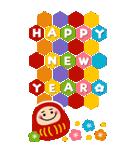 大人の毎年使えるお正月【BIG】(個別スタンプ:3)