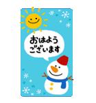 大人の毎年使えるお正月【BIG】(個別スタンプ:33)