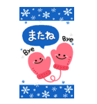 大人の毎年使えるお正月【BIG】(個別スタンプ:36)
