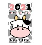 BIGサイズの年賀状!2021年/正月/あけおめ(個別スタンプ:1)
