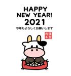 BIGサイズの年賀状!2021年/正月/あけおめ(個別スタンプ:2)