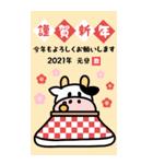 BIGサイズの年賀状!2021年/正月/あけおめ(個別スタンプ:3)