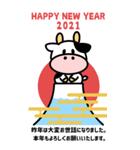 BIGサイズの年賀状!2021年/正月/あけおめ(個別スタンプ:5)