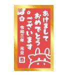 BIGサイズの年賀状!2021年/正月/あけおめ(個別スタンプ:8)