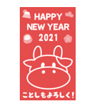 BIGサイズの年賀状!2021年/正月/あけおめ(個別スタンプ:9)