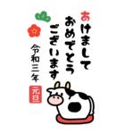 BIGサイズの年賀状!2021年/正月/あけおめ(個別スタンプ:10)